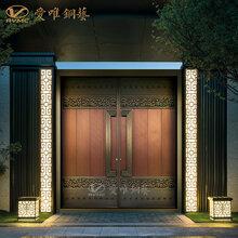 铜门厂家定制纯手工焊接制作新中式铜门图片