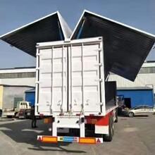 13米75飞翼厢式半挂车自重8.3吨集装箱运输半挂车图片