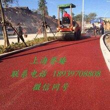 陕西汉中无砂混凝土彩色透水混凝土材料直销厂家图片