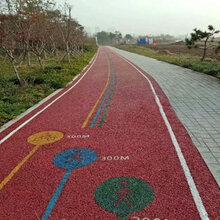 潍坊透水混凝土道路建设加施工,威海彩色透水混凝土材料直供图片