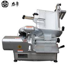 南常商用切片机HB-21台式全自动切片机切羊肉卷机刨片机图片