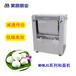 美廚攪杠型商用和面機美廚和面機MHMJG12.5商用攪面機拌面機