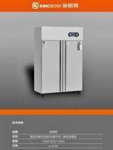 金佰特商用消毒柜雙門熱風循環消毒柜商用高溫餐具消毒柜