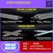 自动化设备流水线,物流分拣线,电动滚筒,L38.50.60.76.113.型