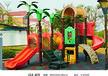 海口幼儿园组合滑梯儿童游乐设施厂家专供给力体育