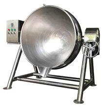 焦糖瓜子炒锅五香瓜子夹层锅全自动带搅拌锅图片