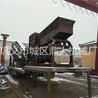 陽泉小型移動破碎機新穎設計是低成本運營項目ewt726