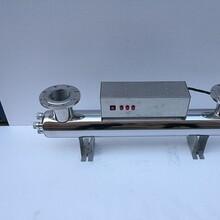 紫外線消毒器紫外線殺菌器規格型號圖片