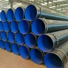 哈尔滨螺旋防腐钢管报价合理的图片