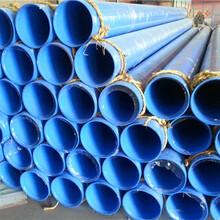 白城钢套钢蒸汽钢管优游用的图片