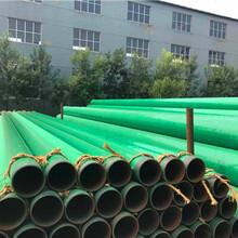 泰安沟槽涂塑钢管品质好的图片