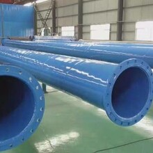 北京发泡式保温钢管实惠的图片