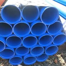 七臺河瓦斯抽放涂塑鋼管放心的圖片