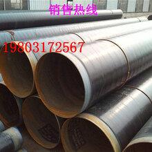 上海直縫鋼管廠家價格%多錢一噸√今日上海推薦圖片