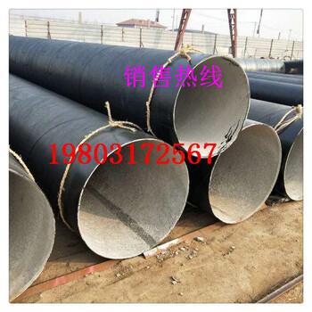 小口徑精密鋼管廠家價格(電話)開封多錢一米股份國際公司