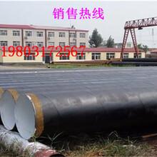 威海哪里卖岩棉保温钢管厂家价格%多钱一米图片