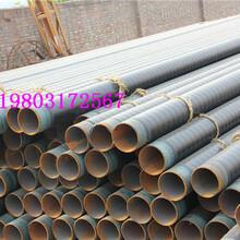 锦州求购推荐-厂家镀锌钢管价格%百优质图片