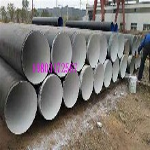 河南求购推荐-厂家聚氨酯保温钢管价格%百优质图片