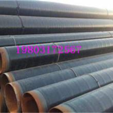 哪有卖DN20涂塑钢管厂家价格邢台:哪家好图片