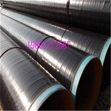 喷淋用涂塑钢管厂家定西价格图片