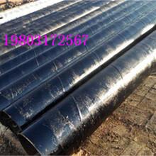 哪有卖塑套钢预制直埋保温管厂家价格阿坝:货源充足图片