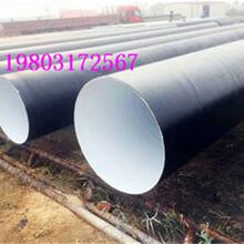 岩棉保温钢管厂家/价格许昌制造厂图片