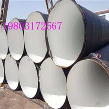 涂塑电力穿线管厂家安庆价格(一米)怎么样图片