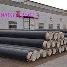 焊接法兰防腐钢管厂家/价格岳阳货源充足图片