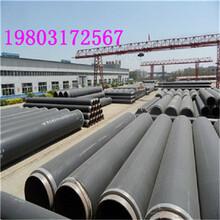 输水专用保温钢管厂家松原价格(一米)怎么样图片