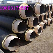 哪里有卖郴州焊接法兰tpep防腐钢管价格图片