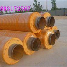 塑套钢预制直埋保温管厂家濮阳价格(一米)怎么样图片