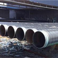 螺旋3pe防腐钢管厂家/价格滁州生产厂家图片
