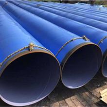 天然气3PE防腐钢管厂家/价格湖北多钱一米图片