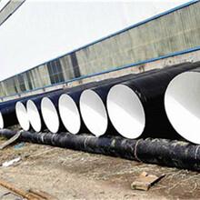 哪里有卖安阳螺旋3PE防腐钢管厂家图片