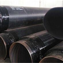 黑龙江ipn8710防腐钢管%哪家好图片