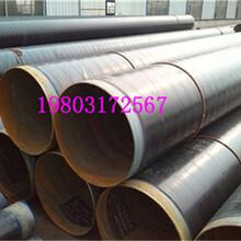 长沙加强级3pe防腐钢管厂家/联系电话%(央闻资讯)图片