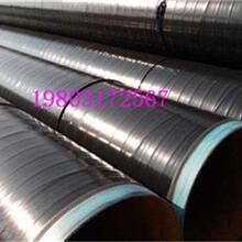 芜湖/价格输水管道防腐钢管厂家(防腐;编辑)图片