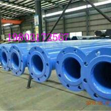 蘭州DN環氧粉末防腐鋼管最新價格√資訊圖片