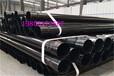 小区供暖保温钢管武汉厂家%价格(编辑:资讯)