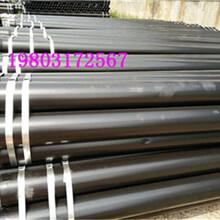推薦:湘西地埋保溫鋼管多錢米/價格表圖片