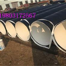韶關小區供暖保溫鋼管全國直銷圖片