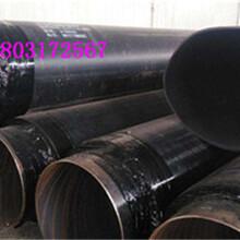 宁波镀锌钢管厂家/联系电话%(央闻资讯)图片