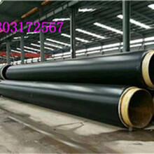 十堰2pe防腐鋼管廠家/聯系方式(央聞資訊)圖片