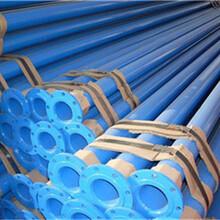 广安DN消防涂塑钢管最新价格√资讯图片