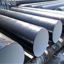 資陽架空式保溫鋼管正規公司圖片