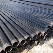 滁州内外涂塑防腐钢管价格厂家推荐图片