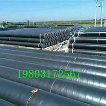 临沧Dn3pe防腐钢管厂家%价格推荐图片