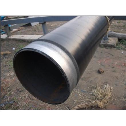 郴州消防涂塑钢管厂家价格%(多钱一吨)