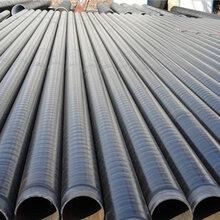 三沙法兰式连接涂塑钢管厂家图片