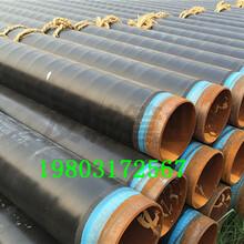 遵义高温蒸汽保温钢管价格厂家DN型号推荐图片